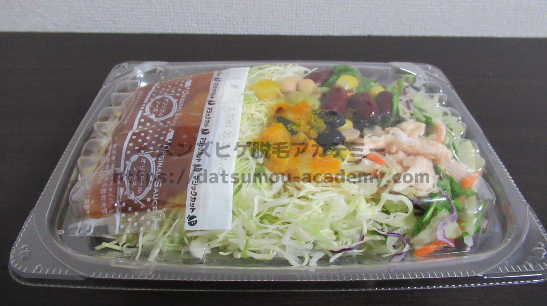 豆類のサラダ