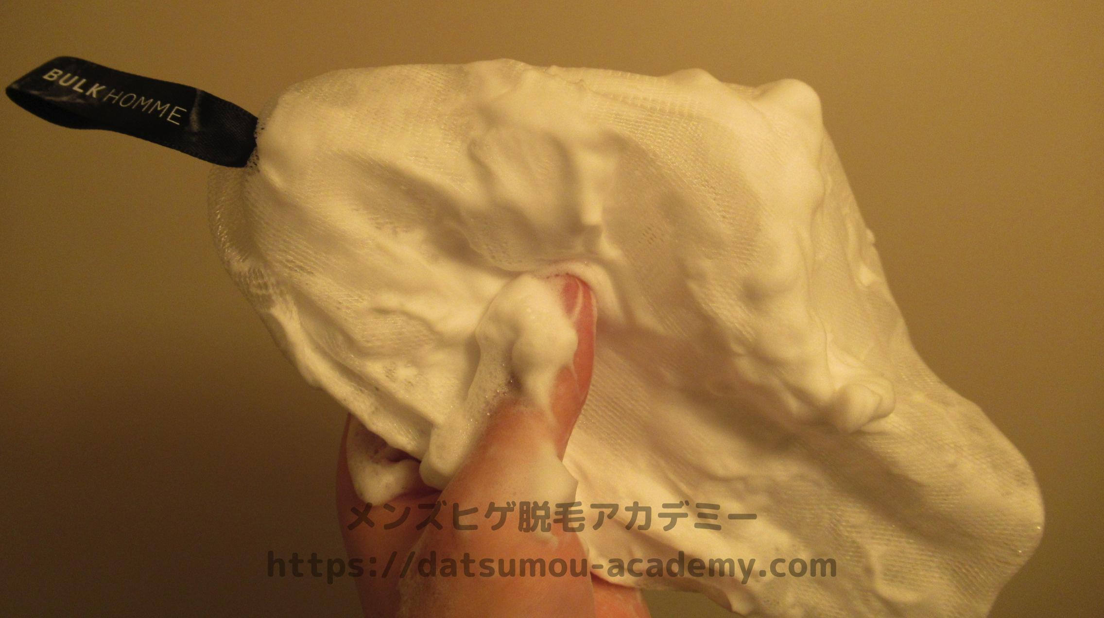 バルクオムの洗顔ネット